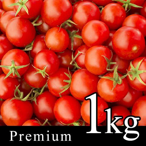 プレミアム 1kg